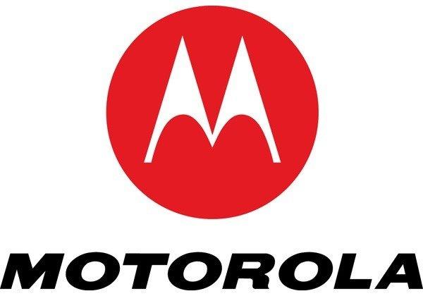 Se fler produkter från MOTOROLA