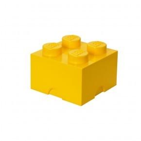 LEGO Förvaring 4 - Gul