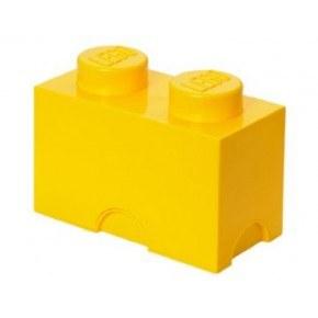 LEGO® Förvaring 2 Gul