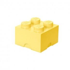 LEGO Förvaring 4 - Ljusgul