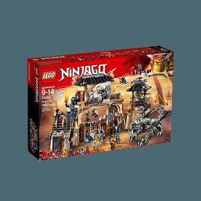 LEGO NINJAGO - Drakgård - 70655