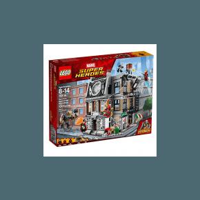 LEGO Super Heroes - Thanos: Den Ultimata Kampen