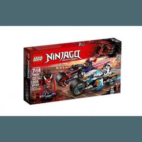 LEGO Ninjago Gaturace med Motorcyklar - 70639