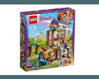 LEGO Friends Vänskapshus